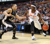 この画像は、サイトの記事「バスケ スーパープレイ ドリブル YouTube 無料視聴 動画 お探しの方におすすめ!」のイメージ写真画像として利用しています。