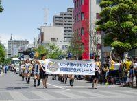 この画像は、サイトの記事「Bリーグ 栃木ブレックス パレード ネットで話題 YouTube注目無料視聴動画ご紹介!」のイメージ写真画像として利用しています。